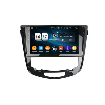 Doppel-Din-DVD-Player für Qashqai AT 2016